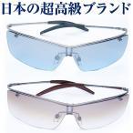 イタリー デザインAGAINサングラス/ライトカラー日本の超有名ブランド正規品