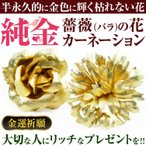 power-house-again_gold-flower-sps