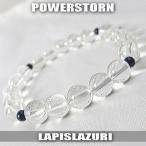 팔찌 - 天然石 パワーストーン/ブレスレット/ラピスラズリX水晶