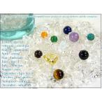 寶石裸石, 裸石 - 幸福せを運ぶ小瓶セット/誕生石 さざれ水晶/オンリーワンセット/ブラックルチル1玉おまけ