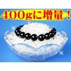 寶石裸石, 裸石 - 水晶の山!400gさざれ水晶&日本国内メーカー製ガラスの器/浄化2点セット