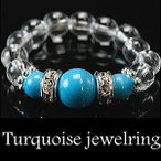 天然宝石ターコイズ/水晶/指輪(フリーサイズ)