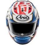 アライ ARAI  バイクヘルメット フルフェイス RX-7X ペドロサ侍 59cm 60cm RX-7X