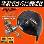 ゴルフクラブ AIR FORCE ONE N7 ドライバー