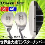 ゴルフクラブ チッパー パワービルト 世界最大級  Mcチッパー※