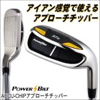 ゴルフクラブ アプローチチッパー POWERBILT(パワービルト) ACCU-CHIP ※