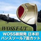 ショッピング日本初 フェアウェイウッド 日本初 7面カットバンスソール WOSS/ウォ ズ F-UT 高弾道、短尺設計 ゴルフ用品 | スポーツ・アウトドア ゴルフ パ