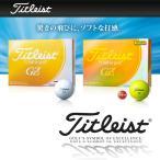 ゴルフボール ボール 日本仕様 タイトリスト-titleist- GRANZ グランゼ プレミアム・ゴールドパール ゴルフ ボール ゴルフ用品 |