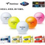 激安 ゴルフボール V10 BRIDGESTONE ゴルフボール ブリヂストン TOURSTAGE ツアーステージ NEW V10 ゴルフボール ボール| ゴルフ パワーゴルフ powergolf