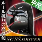 ショッピングドライバー ドライバー チタンドライバー ヘッドカバー付 WOSS-ウォズ- NC460高反発チタンドライバー 中尺 44.25インチ ゴルフ用品 | スポーツ