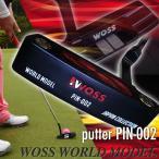 ショッピングパター ゴルフ クラブ パター ピン ヘッドカバー付き メンズ ブラック 黒 ゴルフクラブ 男性用 初心者 激安 安い ワールドモデル pin-002 ウォズ Woss パワーゴルフ