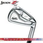 スリクソン SRIXION Z725 アイアンセット ダンロップ アイアン 8本セット メンズ Miyazaki KENA Blue 8 カーボンシャフト