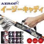 アズロフ AZROF ゴルフクラブケース メンズ レディース 練習用 軽量 ゴルフ 便利グッズ 人気 イージーキャディ EASY CADDIE AZ-EC01