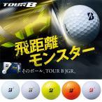 ブリヂストン-BRIDGESTONE- TOUR B JGR ツアービー ジェイジーアール ゴルフボール 1ダース(12個) ゴルフボール