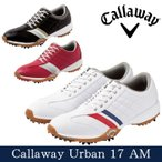 キャロウェイ Callaway ゴルフシューズ メンズ スニーカータイプ 紐靴 おしゃれ 人気 アーバン Urban 17 AM 2017年モデル
