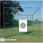 ミズノ/mizuno GK型メッシュ的 ゴルフネット 45NM31260 ミズノ/mizuno 2014年SSカタログ商品