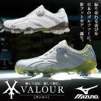 ミズノ MIZUNO ゴルフシューズ メンズ ボア ダイヤル式 3E eee 幅広 ヴァラー VALOUR 001 Boa 51GM1630 2015年モデル