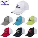 帽子系 ミズノ/mizuno ゴルフキャップ メンズ (52JW4A07) ミズノ/mizuno 2015年SSカタログ商品