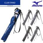 在庫有ります MIZUNO-ミズノ-CLUB STAND クラブスタンド(5LJK150100) キャディバッグ キャディバッグ ゴルフ用品 MIZUNO/ミズノ 2015年カタログ商品