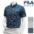 半袖シャツ系 746-612 春夏モデル FILA GOLF-フィラゴルフ- MENS(メンズ) 半袖ボタンダウンポロシャツ トップス ウエア M,L,LLサイズ 16 ゴルフ用品