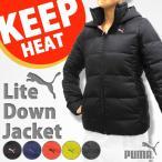 プーマ PUMA ライトダウンジャケット レディース ゴルフウェア 秋冬 2015 ブランド アウトレット セール 人気 S M L 大きいサイズ