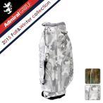 Admiral GOLF-アドミラルゴルフ- PU カモ柄 カートバッグ(ADMG5FC2) ゴルフ用品 キャディバッグ・キャディーバッグ