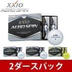 ゼクシオ XXIO ゴルフボール 2ダース 3ピース 新品 人気 飛距離 ホワイト イエロー エアロスピン AERO SPIN