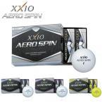 ゼクシオ XXIO ゴルフボール 1ダース 3ピース 新品 人気 飛距離 ホワイト イエロー エアロスピン AERO SPIN