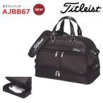 タイトリスト Titleist ゴルフバッグ メンズ ボストンバッグ スポーツバッグ 旅行バッグ PUレザー AJBB67 2016年モデル