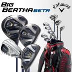 キャロウェイ ビッグバーサ ベータ ゴルフクラブセット ゴルフセット メンズ フルセット Callaway BIG BERTHA BETA 2016年モデル 9本セット