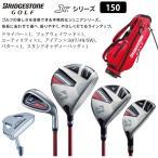 ゴルフセット ジュニア TYPE150 BRIDGESTONE-ブリヂストン- ジュニアクラブセット 7本セット(DR,FW,UT,I#7,I#9