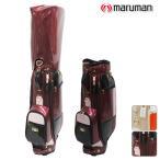 大特価 即納です Maruman マルマン MAJESTY マジェスティ 9型 キャディーバッグ キャディーバッグ系 CB6620 レディスキャデ