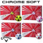 キャロウェイ Callaway ゴルフボール 1ダース サッカーボール柄 4ピース 新品 人気 飛距離 クロムソフト トゥルービス CHROME SOFT TRUVIS 2016年モデル