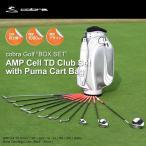 コブラ cobra ゴルフクラブセット ゴルフセット メンズ 初心者 プーマ PUMA キャディバッグ付き AMP Cell TD 11本セット