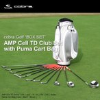 ゴルフセット 限定モデル コブラ クラブセット cobra AMP Cell TD クラブ11本 プーマ キャディバッグ セット限定のオリジナルデ