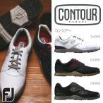 フットジョイ FootJoy ゴルフシューズ メンズ スパイクレス スニーカータイプ 紐靴 おしゃれ 人気 コンツアー カジュアル CONTOUR CASUAL 2017年モデル