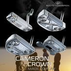 スコッティキャメロン パター タイトリスト Titleist Scotty Cameron キャメロン&クラウン C&C 特別カスタム 2017年モデル