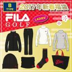 フィラゴルフ FILA GOLF 福袋 新春福袋 2017年 ゴルフウェア レディース 秋冬 M L LL 大きいサイズ 豪華7点セット