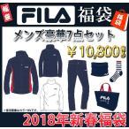 フィラゴルフ FILA GOLF 福袋 2018 メンズ ゴルフウェア