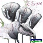 ショッピングゴルフクラブ ヨネックス ゴルフクラブセット ゴルフセット レディース 初心者 YONEX Fiore フィオーレ 9本セット 2016