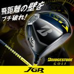 ショッピングブリヂストン ブリヂストン JGR ドライバー ジェイジーアール ゴルフクラブ メンズ Tour AD J16-11W カーボンシャフト 2015年モデル