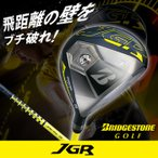 ブリヂストン JGR フェアウェイウッド ジェイジーアール ゴルフクラブ メンズ Tour AD J16-11W カーボンシャフト 2015年モデル