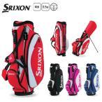 スリクソン SRIXON キャディバッグ メンズ キャディーバッグ スタンド 軽量 GGC-S047 2016年モデル