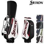 スリクソン SRIXON キャディバッグ メンズ キャディーバッグ 軽量 9型 おしゃれ 人気 GGC-S114 2016年モデル