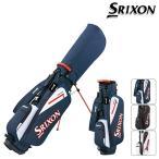 スリクソン SRIXON キャディバッグ メンズ キャディーバッグ スタンド 軽量 コンパクト 8型 おしゃれ 人気 GGC-S115 2016年モデル