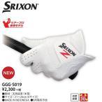 GGG-S019 ゆうパケット対応可能商品 DUNLOP-ダンロップ- SRIXON-スリクソン 天然皮革(羊革) ゴルフグローブ 左手用 17 ゴルフグローブ