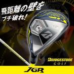 ショッピングブリヂストン ブリヂストン JGR HY ユーティリティ ユーティリティー ジェイジーアール ゴルフクラブ メンズ Air Speeder「J」J16-12H カーボンシャフト 2015年モデル