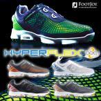 フットジョイ FootJoy ゴルフシューズ メンズ ボア ダイヤル式 おしゃれ 人気 ハイパーフレックスボア Hyper Flex Boa 2015年モデル