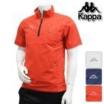 ブルゾン系 KG412WT02 春夏モデル KAPPA-カッパ MENS(メンズ)半袖ハーフジップブルゾン トップス ウエア M,L,LLサイズ