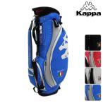 キャディバッグ系 KG618BA51 2016年秋冬モデル KAPPA GOLF-カッパゴルフ- スタンド キャディバッグ キャディーバッグ ゴルフバッグ ゴルフ用品